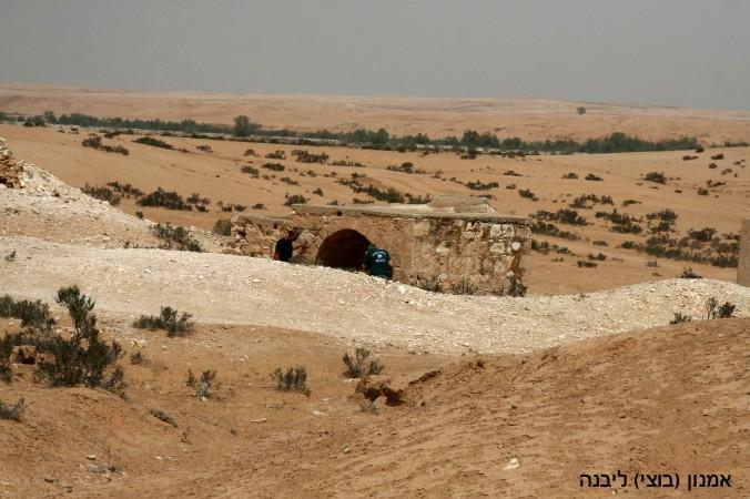 IMG_7753 באר ובית קברות נחל באר שבעעותק