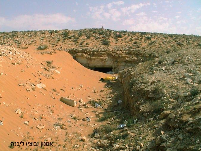 מחפורת המשלט הקטן