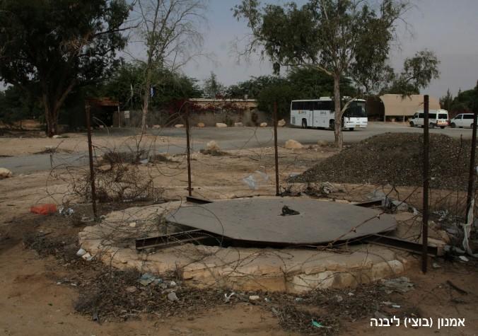 IMG_0697 עסלוג' הבאר המרכזיתעותק