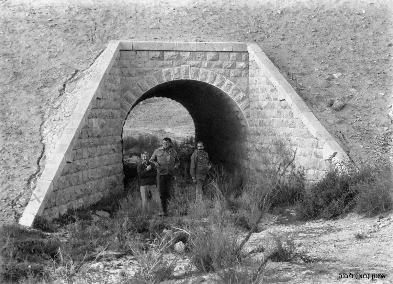 גשר תורכי יוגב שמש איסקובעותק