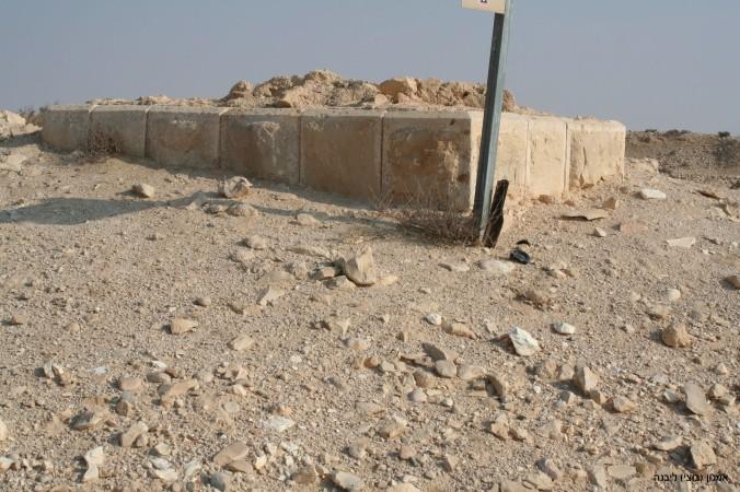 IMG_6383 שרידי מבנה הבאר ניצנהעותק